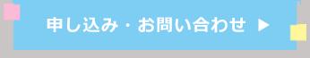 埼玉県東松山市のプログラミング教室なら【プログラミング教室イルム】体験レッスン,埼玉、東松山、高坂、申し込み・お問い合わせ