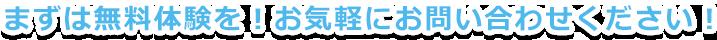 埼玉県東松山市のプログラミング教室なら【プログラミング教室イルム】体験レッスン,埼玉、東松山、高坂、まずは無料体験を!お気軽にお問い合わせください!