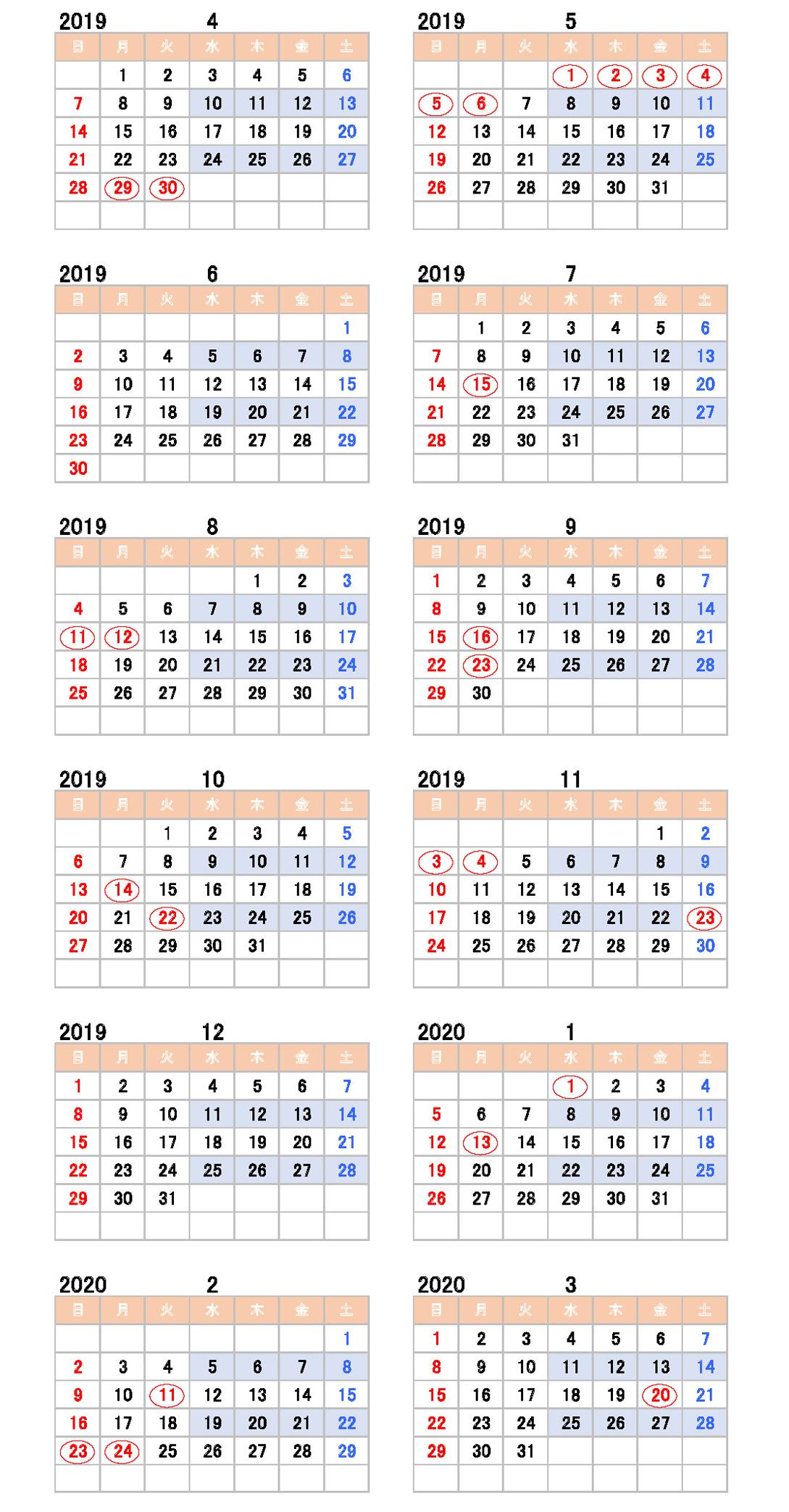 埼玉県東松山市のプログラミング教室なら【キッズプログラミング教室イルム】体験レッスン,埼玉、東松山、高坂、レッスンカレンダー